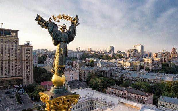 Киев /  news.bigmir.net