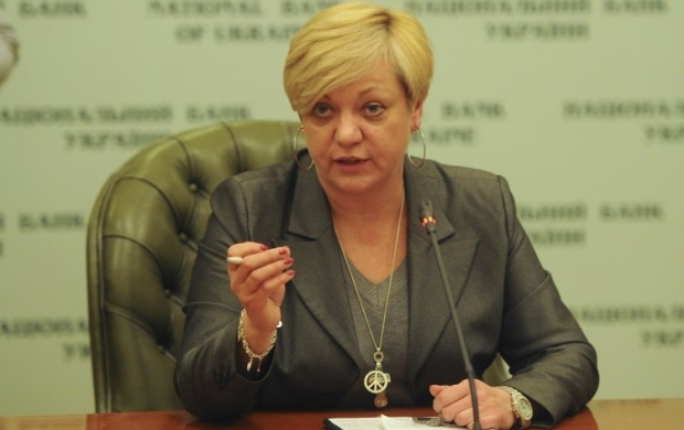 Gontareva elaborated on the next stage of liberalization of the currency market / Photo from UNIAN