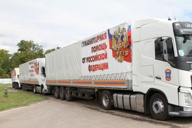 Колона пройде у два пункти призначення / фото mchs.gov.ru