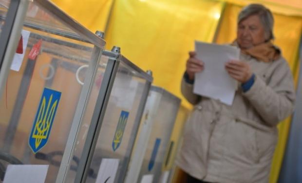 Емец заявляет о подготовке представления в Конституционный суд о переносе президентских выборов / фото УНИАН