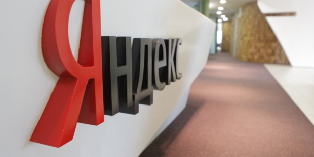 Сервіси Яндекс на