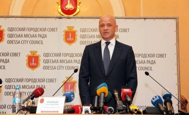 Hennadiy Trukhanov / Photo from UNIAN