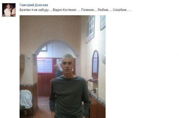 Russian contractor / social network