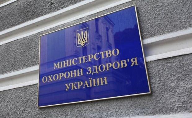 МОЗ звітує про коронавірус в Україні / фото: УНІАН