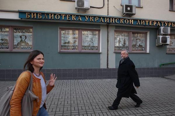 Фото: Сергей Михеев