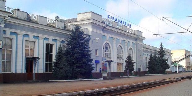 Кировоград / kg-region.com