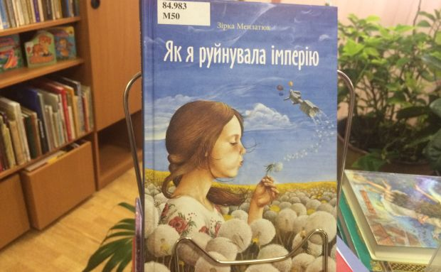 Several books were seized from the library / Photo from UNIAN