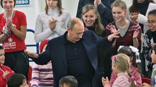 Путин / Коммерсант