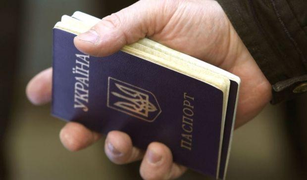 паспорт / REUTERS