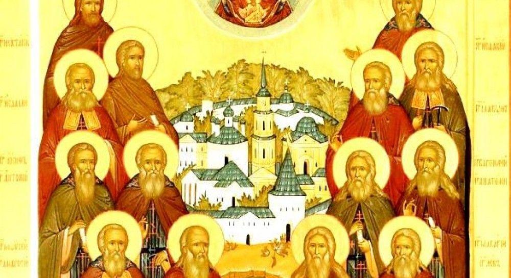 изображения доступны собор оптинских старцев поздравления формы