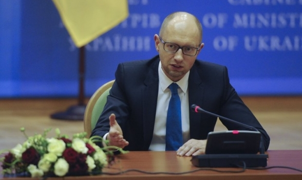 Yatsenyuk appealed to Poroshenko: