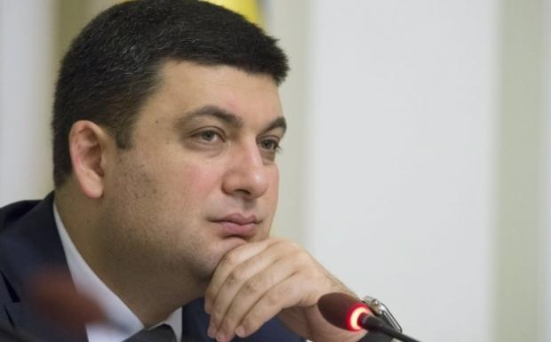 Гройсман считает, что внеочередные парламентские выборы могут обострить ситуацию / Фото УНИАН