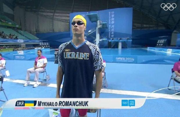 Михаил Романчук / xsport.ua