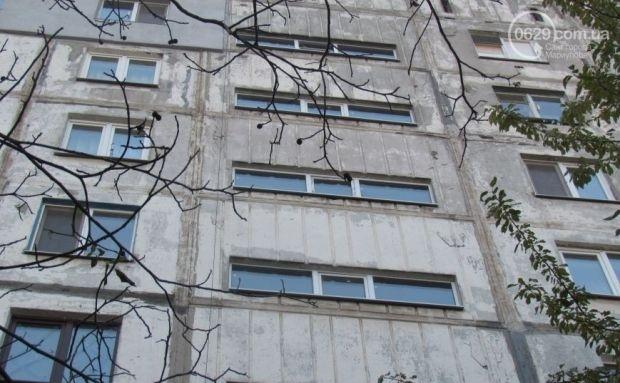 Кричущий випадок відбувся у прифронтовому місті Маріуполь / фото 0629.com.ua