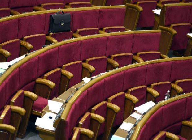 ВР не включила в повестку дня президентский законопроект относительно изменения избирательной системы / фото УНИАН