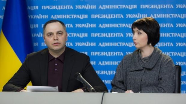 Портнов и Лукаш / Фото УНИАН