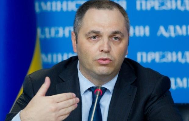 Портнов подал в ГБР заявление на Порошенко / фото УНИАН