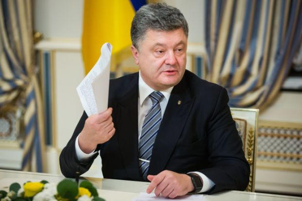 President submitted to the Verkhovna Rada the so-called