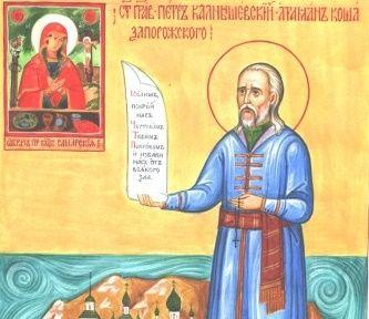 Иконописный образ св. прав. Петра Калнышевского (+1803) - узника Соловецкого монастыря