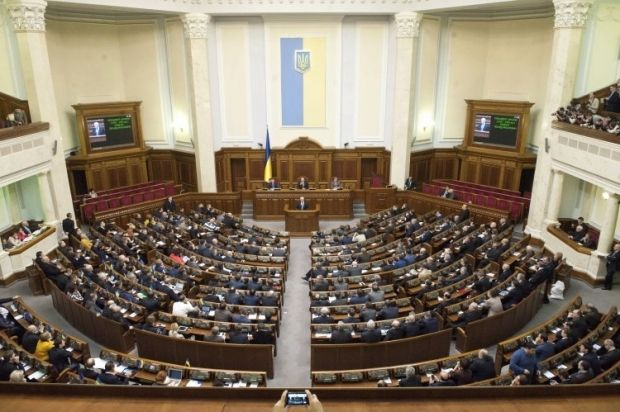 Verkhovna Rada's decisions give grounds for timid optimism / Photo from UNIAN