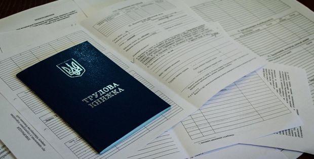 Бумажная трудовая книжка отойдет в прошлое / фото sharij.net