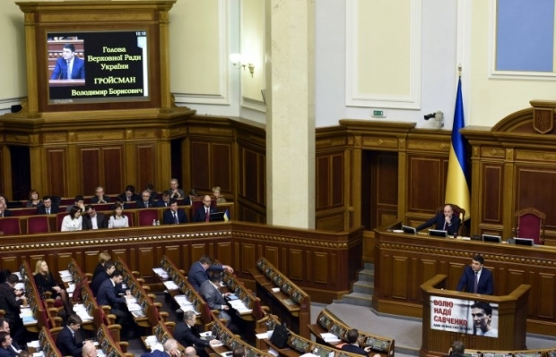 Groysman said that the there is no decision reached on getting out of political crisis / Photo from UNIAN