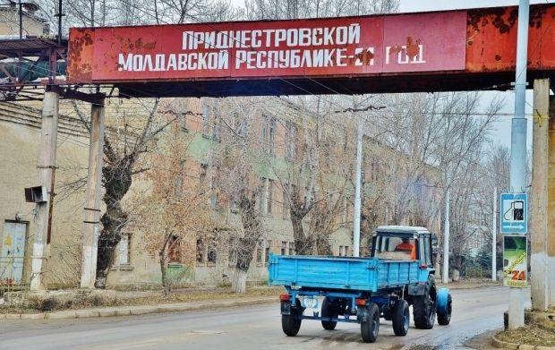 Приднестровье / puerrtto.livejournal.com