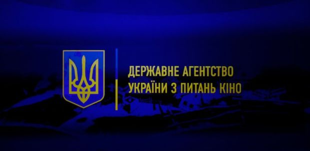 В прошлом году Госкино аннулировало прокатное удостоверение фильма / фото УНИАН