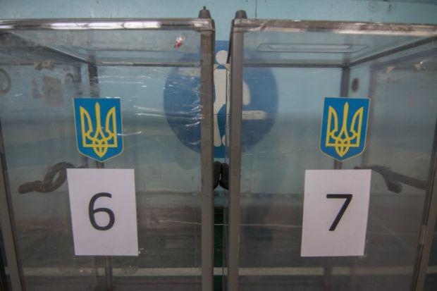 Инвесторы боятся победы популистов на выборах в Украине / фото: УНИАН