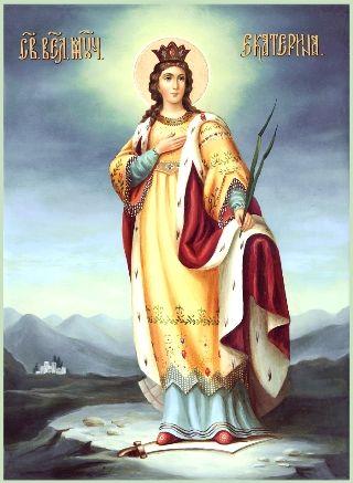 7 грудня - день пам'яті святої великомучениці Катерини   УНІАН
