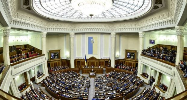 Ukraine's parliament passed a bill in a second reading to streamline the work of the national agency for asset recovery / Photo from UNIAN