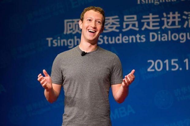 Zuckerberg / facebook.com/zuck