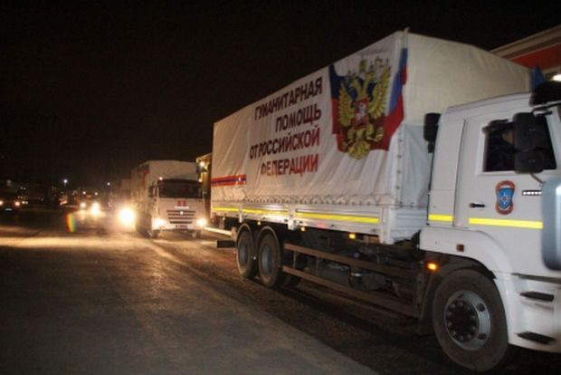 """Russia's """"humanitarian"""" convoy / Photo from mchs.gov.ru"""