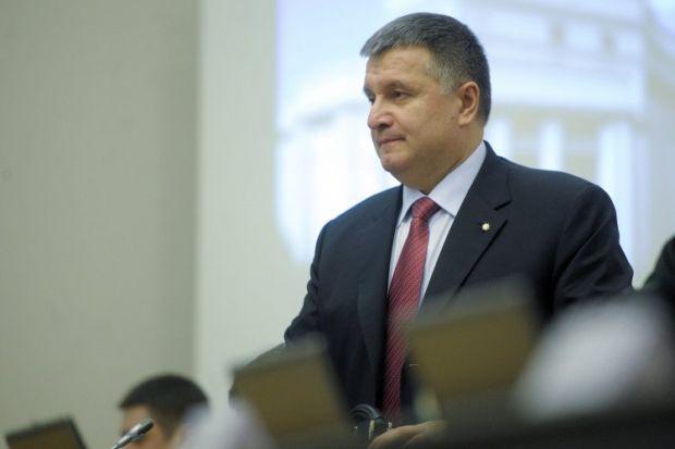 Активисты требуют отставки Авакова / УНИАН