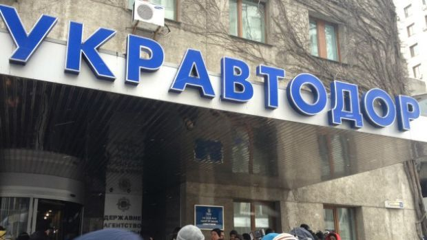 Правоохранители обыскивают «Киевавтодор» и«Киевзеленстрой»: Кличко назвал причину