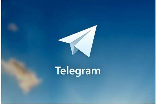 В сети начали писать о том, что Дуров закрывает Telegram / trend.az