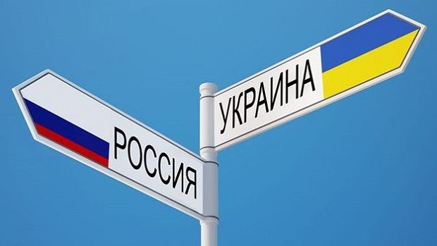 A transit conflict between Ukraine and Russia is gaining momentum / minfin.com.ua