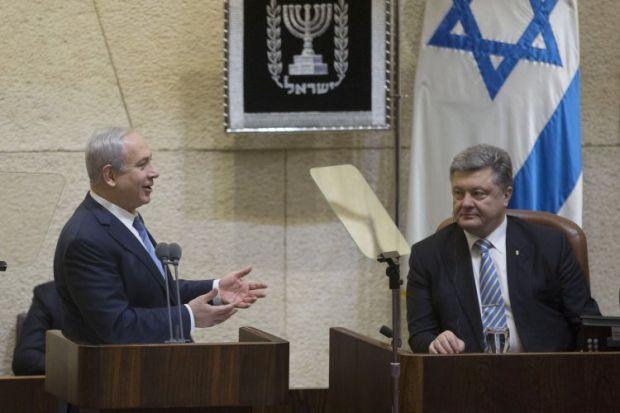 Poroshenko addressed the Israeli Parliament / Photo from UNIAN