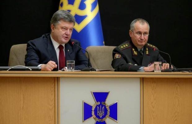 порошенко грицак / sbu.gov.ua