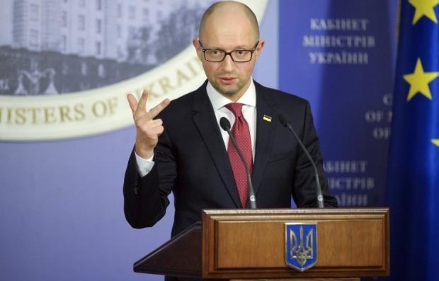 Yatsenyuk hopes to return the