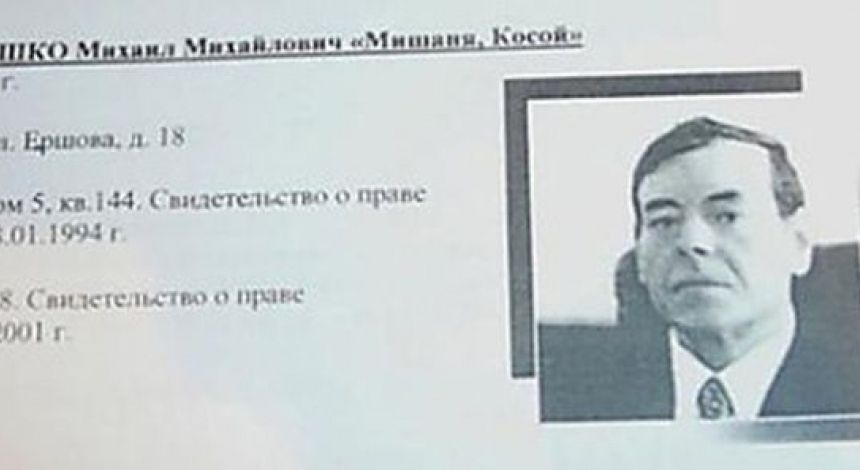 Media: Akhmetov's close associate shot dead in occupied Crimea