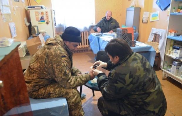 Військовий госпіталь медичної роти Національної гвардії України в Артемівську / Фото: УНІАН