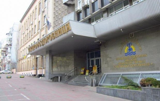 укрпрофоздоровныця, укрпрофоздравница / wikimapia.org