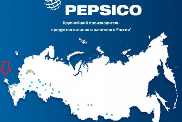 A slide from PepsiCo's Russian-language presentation