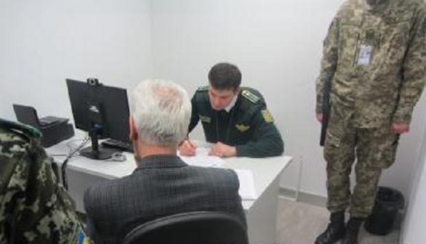 Boryspil border guards arrest Iran national, fraud suspect in Germany / dpsu.gov.ua