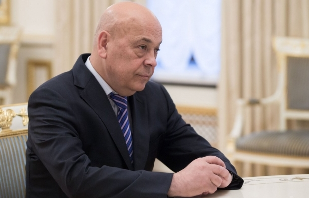 Moskal was tapped to head Zakarpattia region in July 2015 after a shooting accident in Mukacheve / Photo from UNIAN