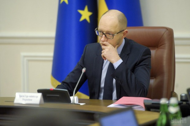 Yatsenyuk instructed to increase wages and pensions starting May / Photo from UNIAN