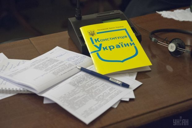 Бывали у нашей Конституции и хорошие времена / фото УНИАН