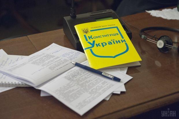 В Украине планируют изменения в Конституцию в части децентрализации / фото УНИАН