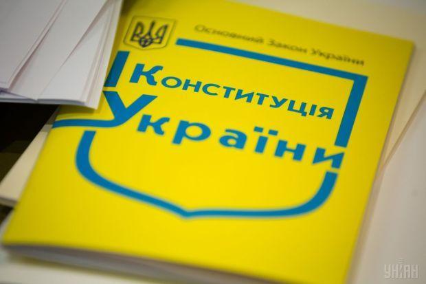 Основний закон має створити український народ у своїх власних інтересах / фото УНІАН